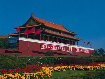尼泊尔驻北京大使馆