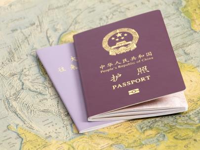尼泊尔签证怎么办理?
