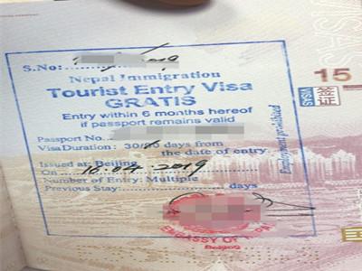 尼泊尔旅游签证顺利出签